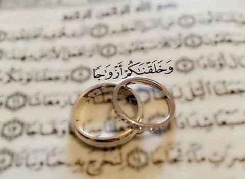 Status nikah seorang Muallaf